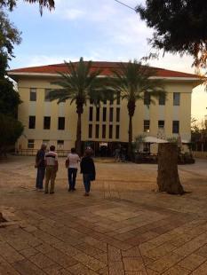 Suzan Dallal Centre